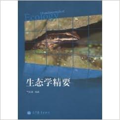 Book Ecology Essentials (Paperback)
