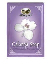 Abhaibhubejhr Thai Galanga Soap 100 G. Thailand Product by Abhaibhubejhr