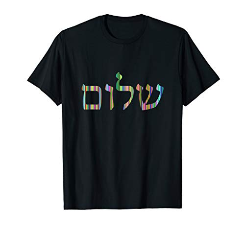 Shalom Colorful Striped Design t-shirt Peace Israel Hebrew