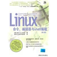 Linux commands and Shell Programming Programming - 2nd Edition - with CD-ROM