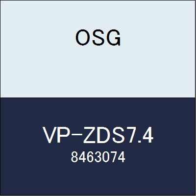 OSG Vコーティングエンドミル VP-ZDS7.4 商品番号 8463074