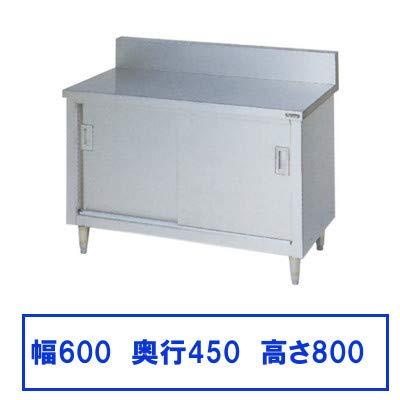 ステン引戸付調理台バックガードあり BH-064   B07PC3K18M