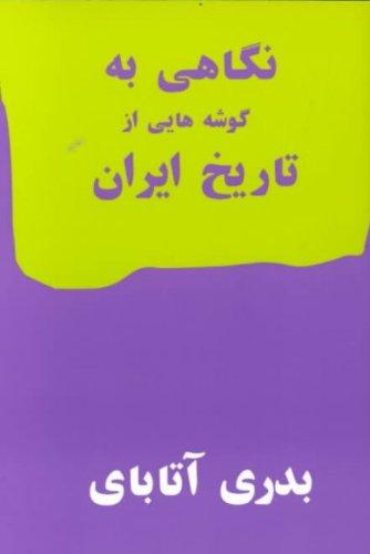 Read Online A Glimpse at Iranian History pdf epub