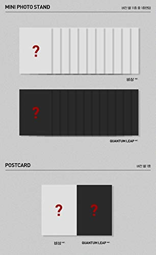 Stone Music Entertainment X1 - Soaring : Quantum Leap [Soaring+Quantum Leap ver. Set] (1st Mini Album) 2CD+2Photobooks+2Mini Photo Stands+2Bookmarks+2Postcards+2Special AR Photocards+2Folded Posters by Stone Music Entertainment (Image #4)