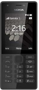 Nokia 216 Dual Sim, 16MB Ram, microSD up to 32 GB, Flashlight, Black (RM-1187)