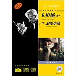 Book Great conductor Herbert von Karajan: romantic comedy(Chinese Edition)