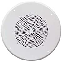 Speco - 8in Speaker Grille w/ Volume Control