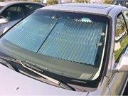 Retractable Car Sun Shade