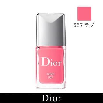 ディオール ディオール ヴェルニ 557 ラブ 限定色 ,Dior, 【並行輸入品】