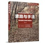 Ideas and practices: Photoshop CS6CC digital photography post-processing Unitech(Chinese Edition) ePub fb2 book