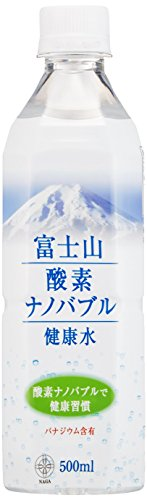 Fuji oxygen nanobubbles healthy water (500mL X 24 pieces) by Oxygen nanobubble water