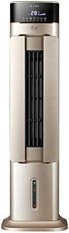 広域居間省エネ節電暖房冷暖房兼用スペースヒーター家庭用ヒーター