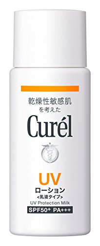 Curel Sunscreen