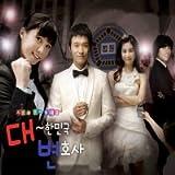 [CD]大韓民国弁護士 韓国ドラマOST (MBC)(韓国盤)
