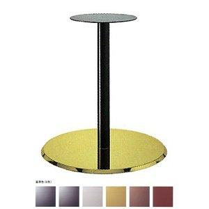 e-kanamono テーブル脚 フラットS7360 ベース360φ パイプ50.8φ 受座280φ ゴールド/塗装パイプ 高さ700mmまで ジービーメタリック B012CF3JJE ジービーメタリック ジービーメタリック