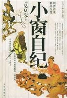 Read Online small window from the discipline (including CD)(Chinese Edition) pdf