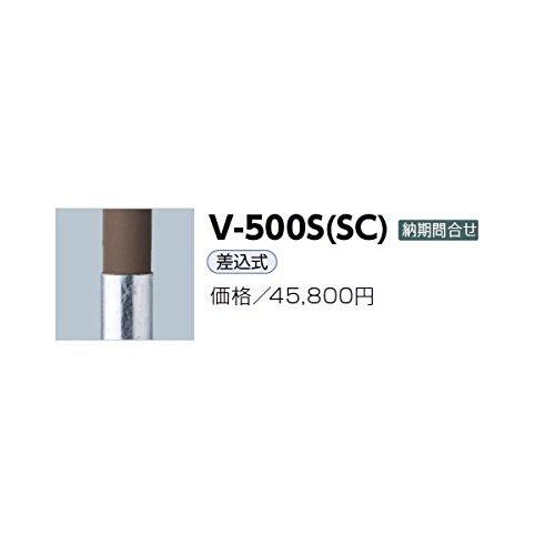 サンポール アルミボラード 再帰反射V-500S(SC) 差込式 ダークブラウン   B00AEGW2ZQ