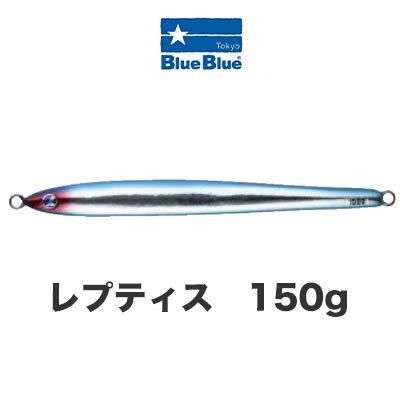 ブルーブルー レプティスの商品画像