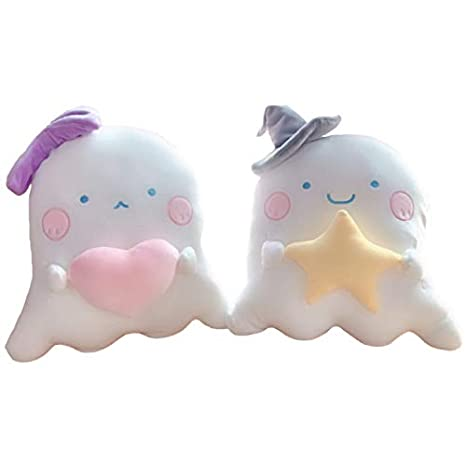Little Ghost Holds Pillow Down Cotton Plus Toy Pad Girl ...