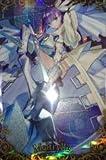Fate/Grand Orderウエハース6 SSR25 シークレット アルターエゴ メルトリリス