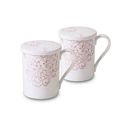 Hankook Chinaware Tea and Coffee Mugs with Lids, Bone China for Great Gift (Chrysanthemum Pattern Mug, Set of 2)