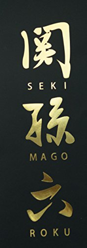 Kai Seki Magoroku Kinju ST Japanese Deba Knife 180mm (AK-1103)