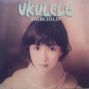 amazon ukulele fairchild j pop 音楽
