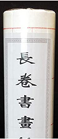 13.77 x 1968.5 inch White // Sheet 0.35m x 50m MEGREZ Chinese Calligraphy Brush Writing Sumi Paper//Xuan Paper//Rice Paper Scroll Paper with Grids for Students Beginning and Intermediate Chinese Japanese Calligraphy Practice 7.5 cm//Grid