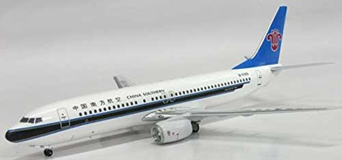 china-southern-737-800-1200