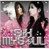 My Soul by Syk (2008-04-24)