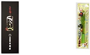 [2点セット] 岐阜銘菓 音羽屋 飛騨のかたりべ[6個入] ・さるぼぼ 癒しシャープペン 【グリーン】