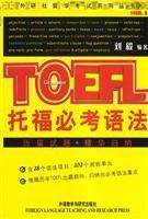 external research community to study test series: TOEFL will test grammar