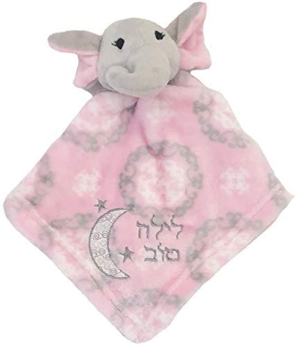 Girl Jewish (Jewish Baby Gift Pink Elephant Blankie,Hebrew Letters Layla Tov(Good Night).Embroidery Moon & Stars Baby Blankie. Judaica Baby Blankie, Jewish Baby, Naiming, Hanukkah Baby Gift, Brith Milah Gift)
