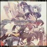 Utawareru Mono: Chiriyuku Mono by Soundtrack (2006-11-22)