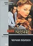 Dark Passage / Chernaya Polosa [Russian, English][PAL][REGION ALL][IMPORT] by Delmer Daves