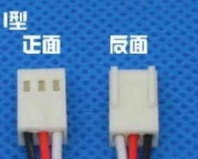 FENGYI 9WF0624H7D05 A90L-0001-0423#50 24V 0.12A White board connectors