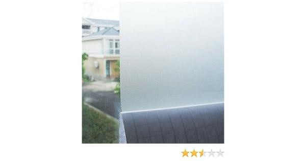Vinilo acido arenado traslucido color super claro, para cristal, mampara, ventana, etc. Medida: 90x120cm: Amazon.es: Hogar