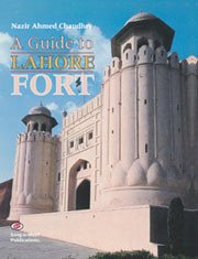 a-guide-to-lahore-fort
