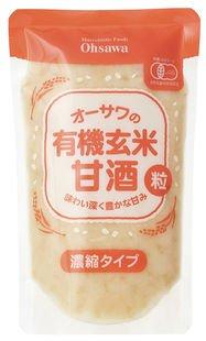 Osawa of organic brown rice sweet sake (grain) 250g 10 bags set