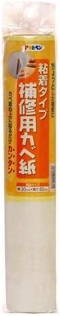 (まとめ買い) アサヒペン 補修用カベ紙 HK-14 30cm×60cm 【×5】