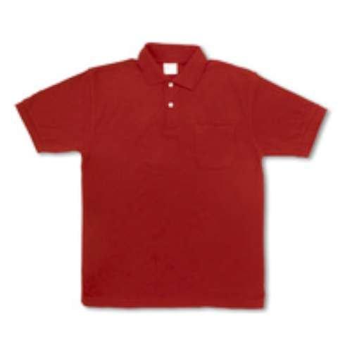 Marca 1288-POLRM - Polo poliester/algodón talla -m rojo: Amazon.es ...