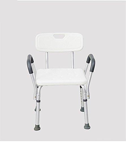 Mariny 古い妊婦のお風呂椅子やスツールアームレストバススツールと背もたれアンチスキッド高さ調節 B07DCNHPJG
