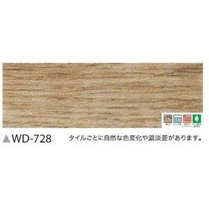 フローリング調 ウッドタイル サンゲツ カスタードオーク 24枚セット WD-728 B07PDC4QY6