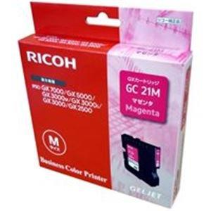 まとめ  RICOH(リコー) ジェルジェットインクM GC21M 【 × 4セット 】 [簡易パッケージ品] B078FWPHS5
