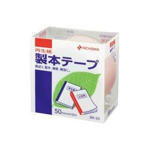 (業務用50セット) ニチバン 製本テープ/紙クロステープ 【50mm×10m】 BK-50 パステ   B076YYN155