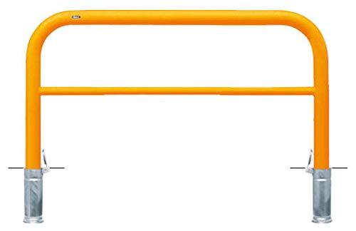 サンポール アーチ 差込式フタ付 車止めポール 直径76.3mm W1500×H800 黄 メーカー直送 FAH-8SF15-800(Y)   B07MXDM9F5