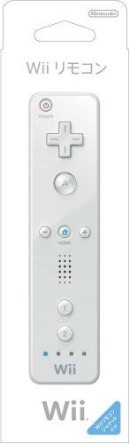 - Remote Controller+silicon Case for Nintendo WII White