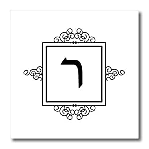ht_164933_1 InspirationzStore Judaica - Reish Hebrew Monogram for letter R black and white ivrit initial Resh - Iron on Heat Transfers - 8x8 Iron on Heat Transfer for White Material