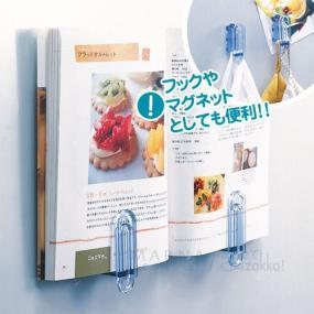 レシピ本を置く場所に困っていませんか?