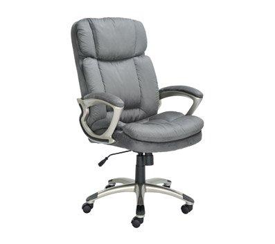 OfficeMax Crescenzo Microfiber Executive Chair
